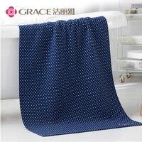 Grace 1PCS 100% Cotton Absorbent Bath Towel 140*70cm 3 Colors Soft Beach Towel