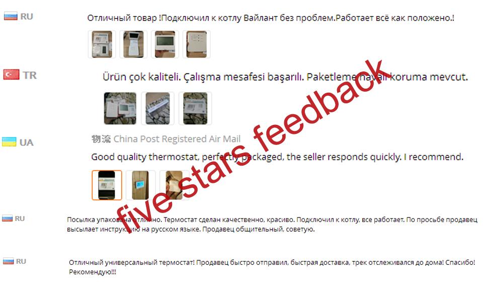 five-stars-feedback
