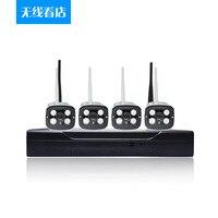 NVR KIT 720P Network Camera 4 Road WIFI Wireless Watch Store Surveillance Video Recorder Set Mobile