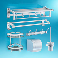 Kabe free punching space aluminum towel rack bathroom folding pendant set manufacturers