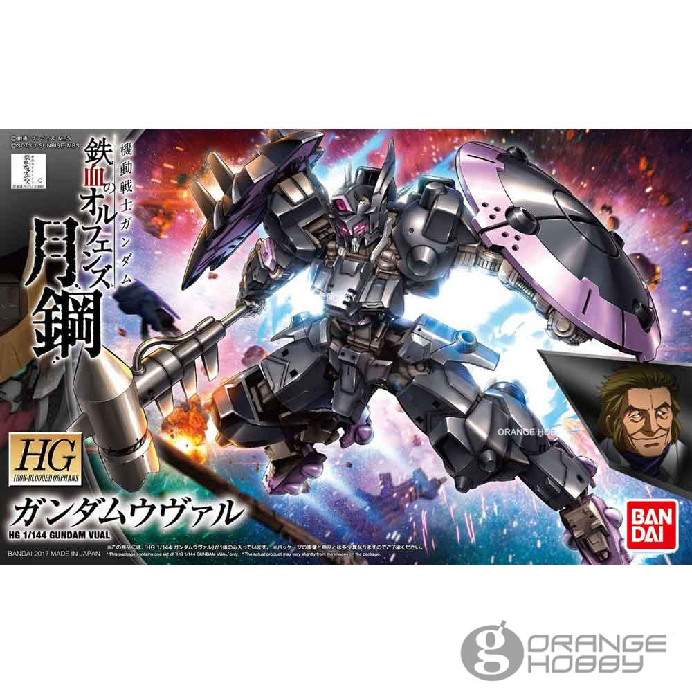 OHS Bandai HG Iron-Blooded Orphans 037 1/144 Gundam Vual Mobile Suit Assembly plastic Model Kits oh недорго, оригинальная цена