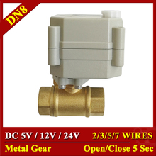 """2 способа TF8-B2 серии электроклапаны латунь 1/"""" DC5V 12 в 24 В Моторные клапаны 1.0Mpa быстро открыть/закрытый для домашнего контроля воды"""