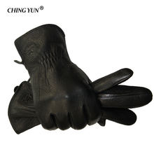 2018 New Winter man deer skin leather gloves male warm soft men's glove black three lines design men mittens sheep hair lining(China)