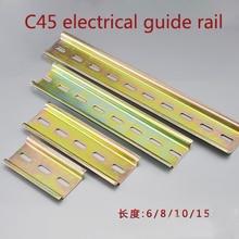 1 шт. универсальный тип 35 мм 0,5 м алюминиевая шлицевая din-рейка для C45 DZ47 клеммные блоки контактор и т. д