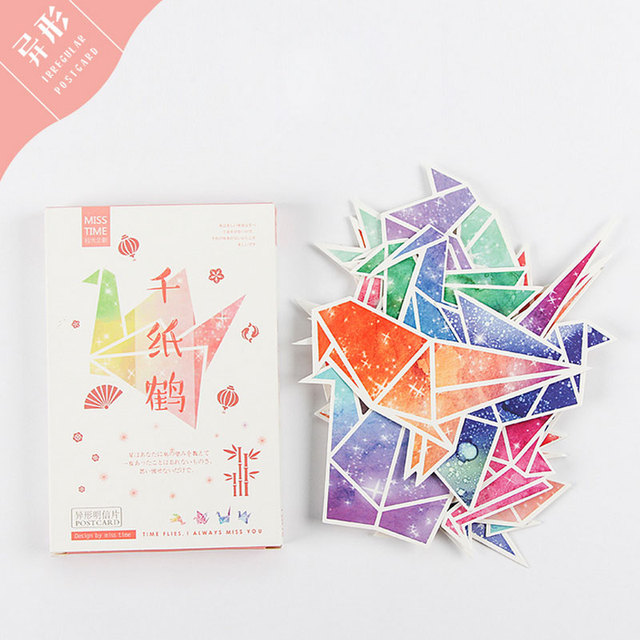 Christmas Bday Cards.Us 3 51 30 Pcs Lot Beautiful Origami Cranes Heteromorphism Postcard Greeting Card Lomo Card Christmas Birthday Card Message Gift Cards In Cards