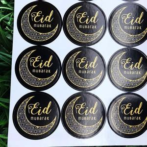 Image 2 - 60Pcs Eid Mubarak Black Stickers In Box Lable Paper Seal Gift Stickers Ramadan Mubarak Eid Decorations Islamic Gifts Muslim