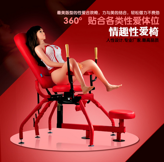 Octopussy sex chairs bedadult sex furniture108 kinds