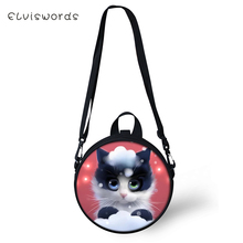 ELVISWORDS Women Round Shape Crossbody Bags Kawaii Cats Print Cute Girls Small Purses Cartoon Animal Pattern Shoulder