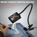 Вытяжка дыма для мобильного телефона  устройство для курения с зажимом и вентилятором