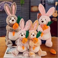 New Creative Holding Radish Rabbit Plush Toys Stuffed Animal Plush Doll Toy Children Toys Girls Birthday Gift цена