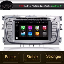 Android 7.1 Car DVD GPS Player for Ford mondeo/focus/S-max