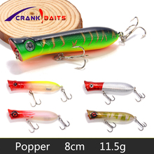 CRANK BAITS New Popper Fishing Lure 3D Eyes 8cm 11.5g Crankbait Topwater Wobblers Luminous Hard Bait Fishing Tackle pesca YB5 seapesca topwater insect bait 50mm 6 3g flying jig wobblers crank bait fishing tackle fishing lure jk250