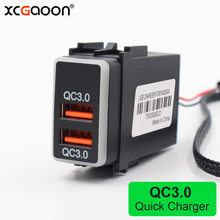 XCGaoon QC3.0 Quickcharge شاحن سيارة مزدوجة USB الهاتف PDA DVR قابس مهايئ والتشغيل كابل لنيسان(China)