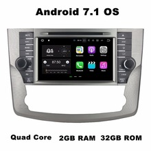 Octa Core 8″ Android 7.1 Android 6.0 Car Radio DVD GPS for Toyota Avalon 2011 2012 With 2GB RAM BT 32GB ROM WIFI USB Mirror-link