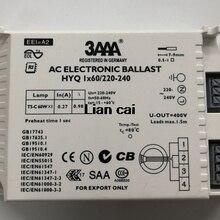 3AAA мгновенный Запуск переменного тока электронный балласт T5 HYQ 1X60 Вт/220-240 для T5 60 Вт петельная люминесцентная лампа