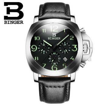 Switzerland Luxury Brand Men\'s Watch BINGER Quartz Male Wristwatches Multifunctional Military Stop Glowwatch Diver clock B9015-1