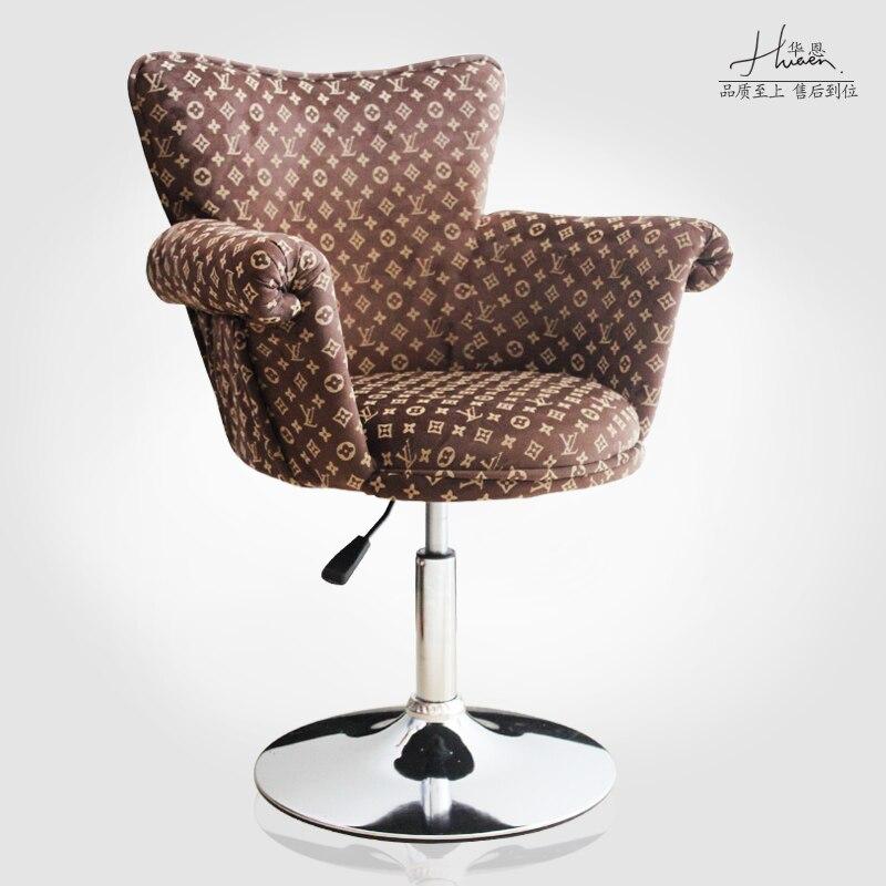 Fashion Flannel Computer Chair Leisure Office Swivel Armchair Bar