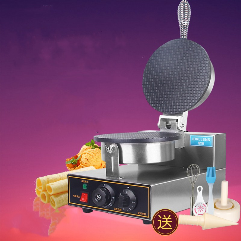 free shipping new arrival 220V/1000W ice cream cone baker,non-stick ice cream egg roll skin waffle maker