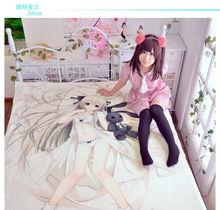 Sword Art Online Bed Sheet #1