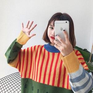 Image 2 - Pull over ample, Ulzzang, style Kawaii, couleur sauvage, tricoté, couture, style coréen, Harajuku, pour femmes