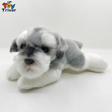 цена на Quality Plush Schnauzer Dog Toy Triver Stuffed Animal Doll Puppy Pet Kids Baby Birthday Gift Present Home Shop Decoration Craft