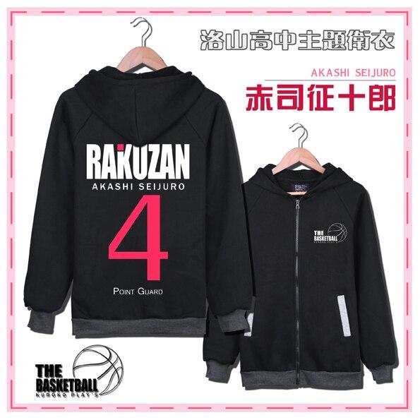 New Punk rave Rock Fashion Casual Black Gothic Novelty Long Sleeve MEN t shirt T438 M