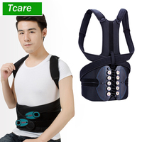 1Pcs Posture Corrector Waist Shoulder Brace Back Support, Back Lumbar Pain Relief Belt for Men Women Kids Back Shoulder Support