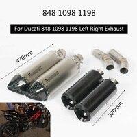 Для Ducati 848 848 EVO 1098 1198 глушитель выхлопной трубы скольжения на задний правый левый глушитель для мотоцикла глушитель средняя Соединительная