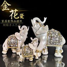 Lucky Elephant Statue Elephant Figurines Resin Garden miniatures Golden Fengshui Elephant with Trunk up Home Decoration