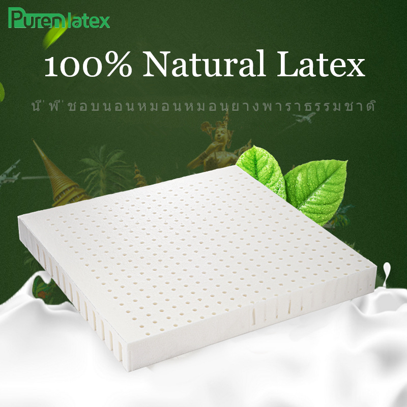 PurenLatex 40*40*5 Natural Latex Seat Cushion Pad Soft Elastic Chair Hips Pillow Mat Coccyx Lumbar Protective Health Care Pad
