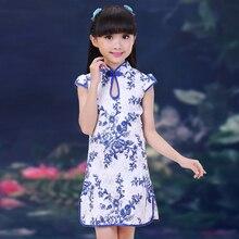 2016 новых детских платье девушки классический синий и белый костюм цитра спектакли костюм Этнических маленькая девочка платье принцессы