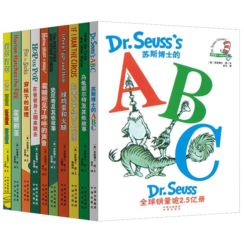 10 Kitaplarset Dr S ın çocuk Resim Kitap çince Ve Ingilizce