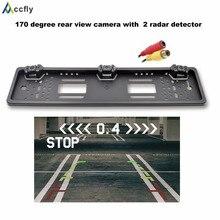 Accfly UE Europa marco de la matrícula del coche cámara de Visión Trasera de 170 grados de visión nocturna con 2 detector de radar de marcha atrás Visual