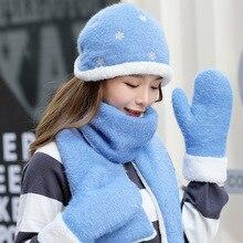 Вязаный шарф с косичками, Женский Мягкий зимний шарф бесконечность, кашемировый воротник с круглым вырезом, с шарфом, роскошный брендовый Женский комплект из 3 предметов