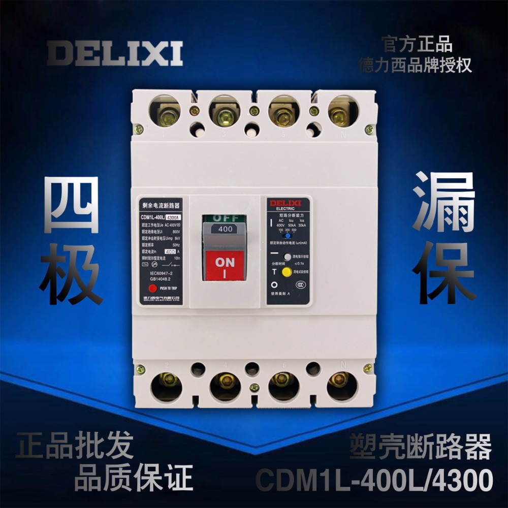 Delixi Elcb Earth Leakage Circuit Breaker Switch Cdm1l 400l 4300 Diagram 3300 350a 315a In Breakers From Home Improvement On Alibaba Group
