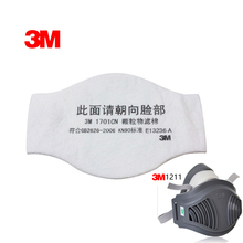 10pcs 3M 1701CN Filter cotton 3M 1211 Gas Mask Supporting  Dust Filter KN90 Pro Anti Industrial Construction Dust Pollen Haze