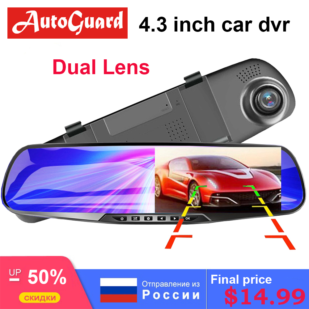 Car DVR Rearview-Mirror Video-Recorder Car-Camera Auto-Registrator Dual-Lens Full-Hd