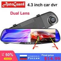 Voiture DVR double lentille voiture caméra Full HD 1080P enregistreur vidéo rétroviseur avec vue arrière DVR Dash cam enregistreur automatique