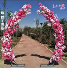 Customized Cherry Blossom Gate Road Leads Moon Arch Frame of Huamen