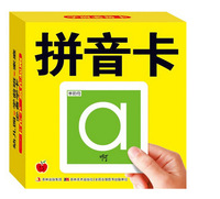 Pinyin Cards With Pictures For Kids Kids Toddlers Babies Learning Cards Chinese Cards