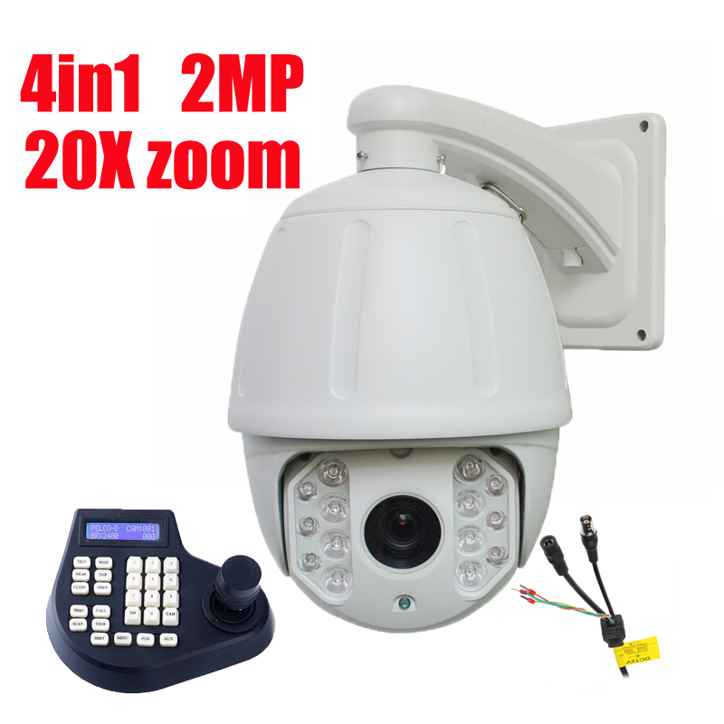 7 inch 4in1 HD 2MP Medium/high Speed dome PTZ Camera 20x zoom IR 120m Waterproof outdoor security camera with control keyboard 4 mini high speed hd 720p cvi ptz dome camera with osd meun 5 50mm 10x zoom outdoor waterproof ir 70m support cvr dvr