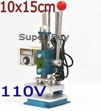 2019 新 10 × 15 センチメートル 110 V ホット箔スタンピングマシンと革 debossing 機 2 1 で (1 箔送料)