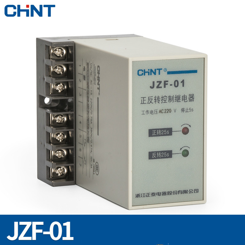 CHINT Forward And Reverse Relay Positive Negative Control JZF-01 AC220V