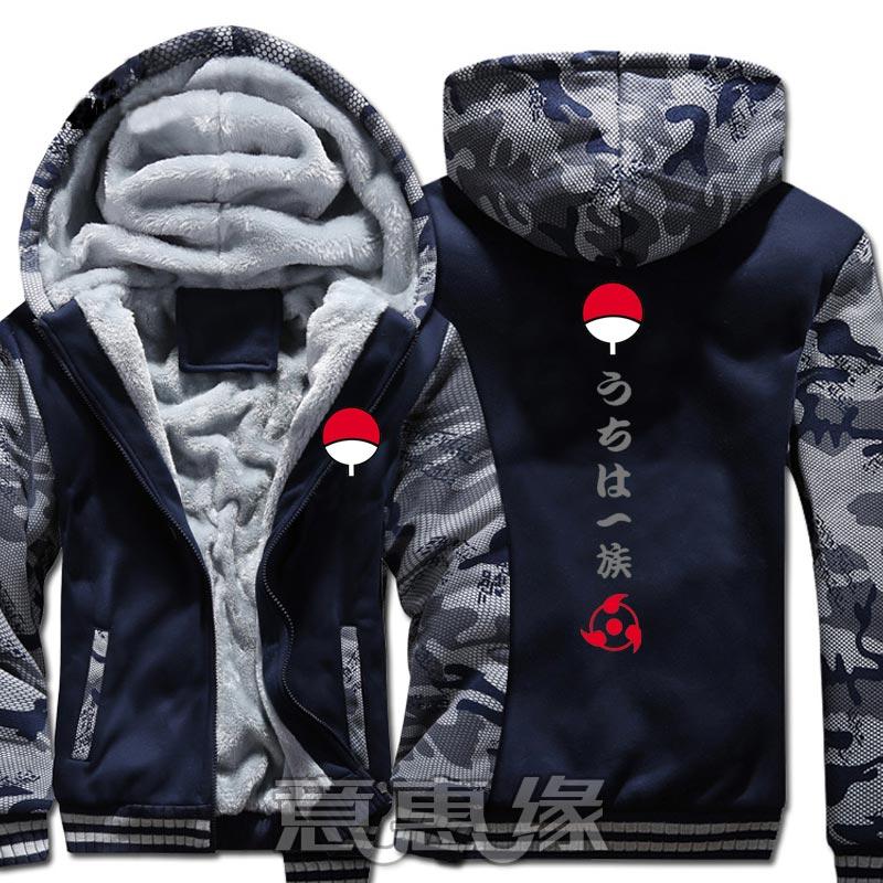 ใหม่นารูโตะ Hoodie อะนิเมะ Ootutuki Hagoromo Uzumaki Naruto เสื้อแจ็คเก็ตฤดูหนาวฤดูหนาวผู้ชายหนา Zipper เสื้อกันหนาว-ใน เสื้อฮู้ดและเสื้อกันหนาว จาก เสื้อผ้าผู้ชาย บน   1