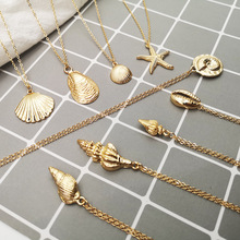 2019 New Fashion Gold Boho Alloy Cowrie Shell Necklace For Women Conch Chain Pendant Summer Jewelry Starfish Collar