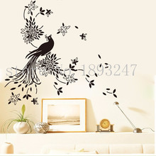 New Peacock Wall Decals Vinyl Stickers Home Decor Creative Mural Removable  Sticker For Living Room Part 66