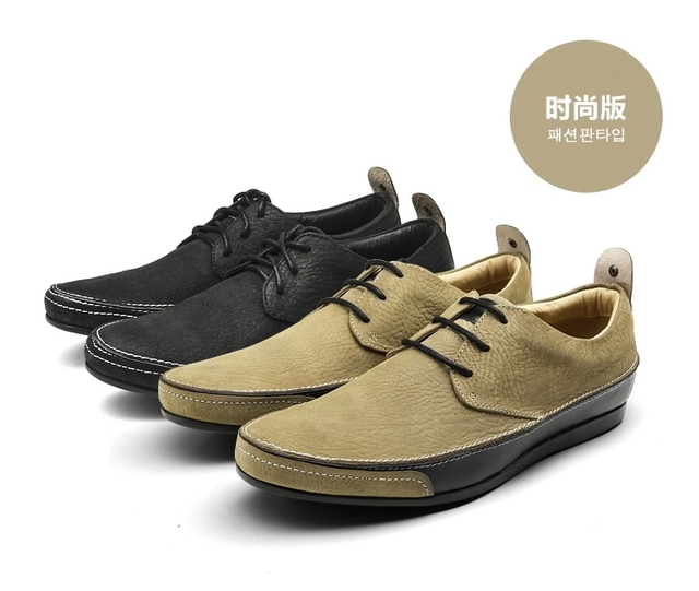 Sanken Zapatos breathable top end Spring Spring end Autumn Zapatos trend Hombre 7c2ce7