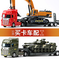 Children toy car, tank excavator transport vehicle engineering vehicle simulation model, boy flat Trailer Toy