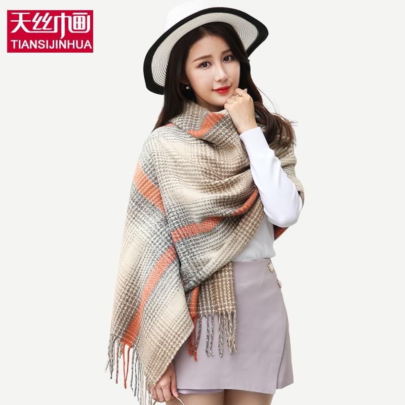 200 70CM Women Fashion Tassel Scarf Winter font b Tartan b font Plaid Scarfs 2016 Luxury