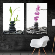 Plant Poster Wall Art Picture Posters and Prints Flower Canvas Painting Frameless Printing Decorative Pictures
